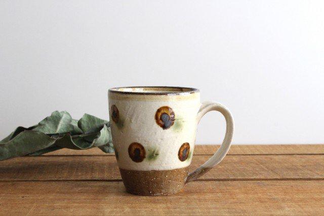マグカップ ドット オーグスヤアメ 陶器 陶芸こまがた 駒形爽飛 やちむん
