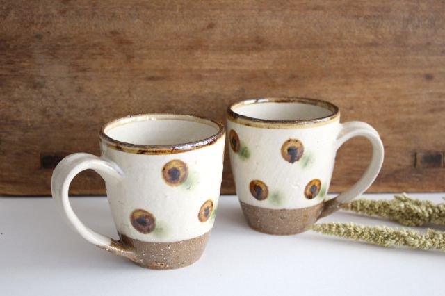 マグカップ ドット オーグスヤアメ 陶器 陶芸こまがた 駒形爽飛 やちむん 画像4