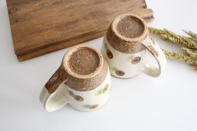 マグカップ ドット オーグスヤアメ 陶器 陶芸こまがた 駒形爽飛 やちむん 画像6