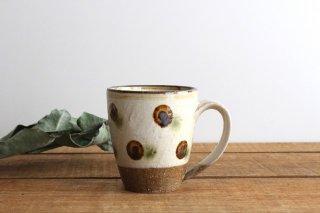 マグカップ ドット オーグスヤアメ 陶器 陶芸こまがた 駒形爽飛 やちむん商品画像