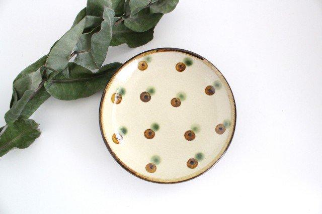 5寸皿 ドット オーグスヤアメ 陶器 陶芸こまがた 駒形爽飛 やちむん