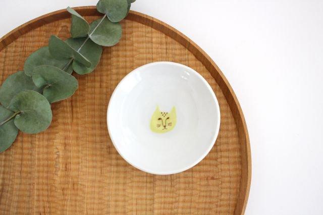 九谷焼 ハレクタニ ネコ豆皿 黄 磁器