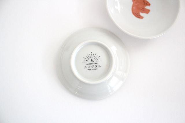 九谷焼 ハレクタニ トリ豆皿 赤 磁器 画像6