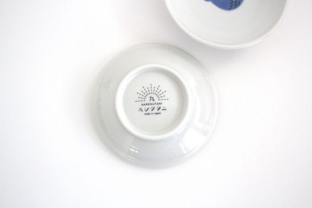 九谷焼 ハレクタニ トリ豆皿 青 磁器 画像3