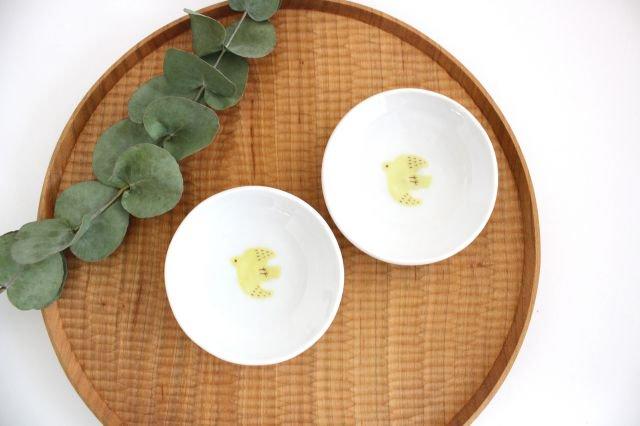 九谷焼 ハレクタニ トリ豆皿 黄 磁器