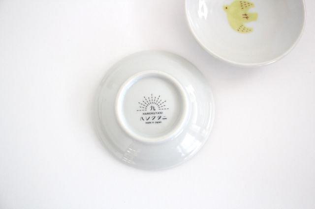 九谷焼 ハレクタニ トリ豆皿 黄 磁器 画像6