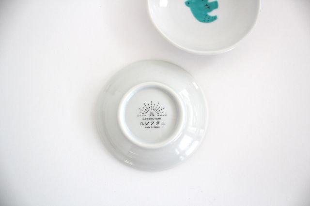 九谷焼 ハレクタニ トリ豆皿 緑 磁器 画像3