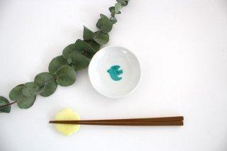 九谷焼 ハレクタニ トリ豆皿 緑 磁器商品画像