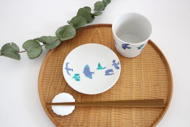 九谷焼 ハレクタニ 青い鳥 カップ&ソーサー 磁器 画像4