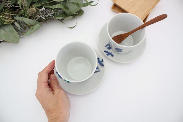 九谷焼 ハレクタニ 青い鳥 カップ&ソーサー 磁器 画像5