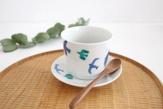 九谷焼 ハレクタニ 青い鳥 カップ&ソーサー 磁器商品画像
