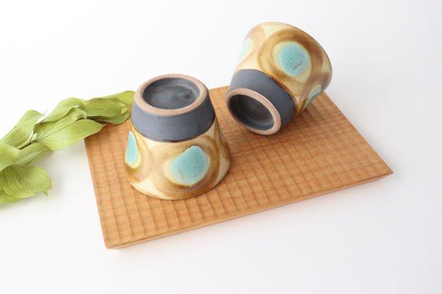 そばちょこ アメ 陶器 ノモ陶器製作所 やちむん 画像6
