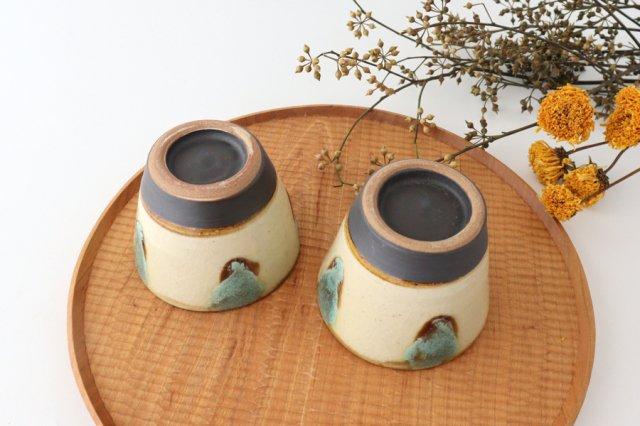 そばちょこ オーグスヤ— 陶器 ノモ陶器製作所 やちむん 画像5