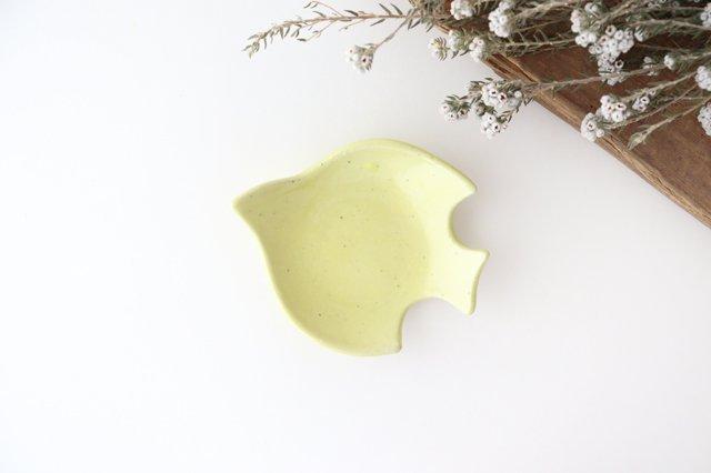 コトリ小皿 レモン 陶器 長浜由起子