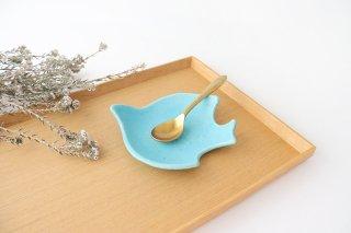コトリ小皿 トルコブルー 陶器 長浜由起子商品画像