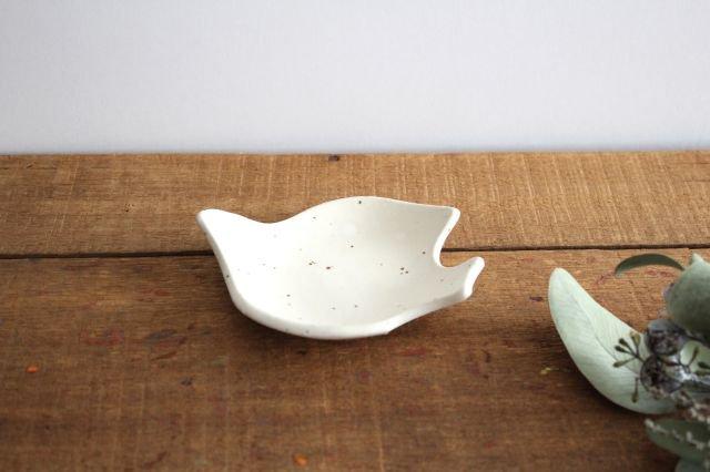 コトリ小皿 ホワイト 陶器 長浜由起子