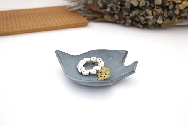 コトリ小皿 ブルーグレー 陶器 長浜由起子 画像5