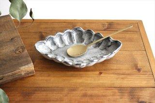 ひし形小皿 アンティカ 陶器 長浜由起子商品画像