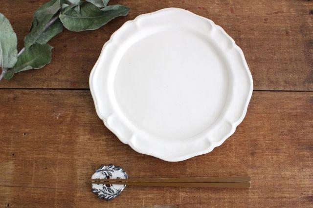 白マット洋皿 8寸 陶器 長浜由起子 画像4
