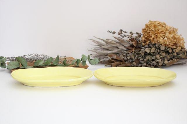 オーバル 中 レモンイエロー 陶器 長浜由起子 画像5