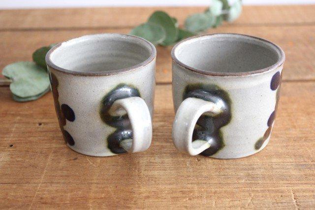 コーヒーカップ 連ドット 陶器 mug やちむん 画像6