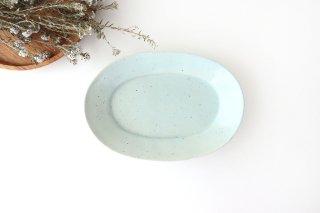 オーバル 中 ミント 陶器 長浜由起子商品画像