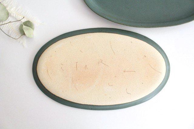 だ円プレート 緑色 陶器 寺嶋綾子 画像5