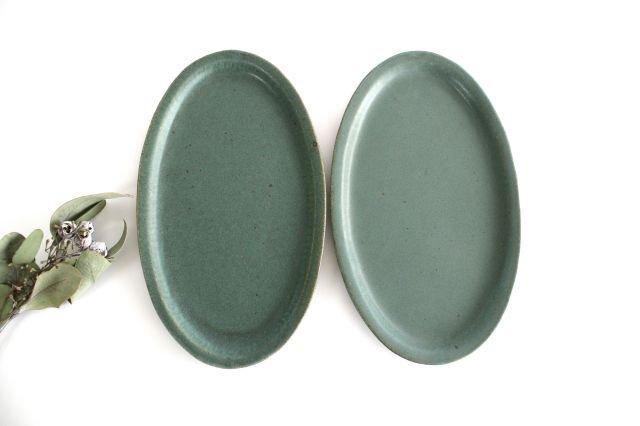 だ円プレート 緑色 陶器 寺嶋綾子 画像6