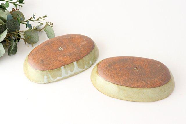 雲 楕円皿 【A】 陶器 相澤かなえ 画像4