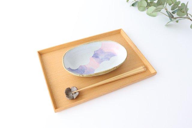 雲 楕円皿 【A】 陶器 相澤かなえ 画像6