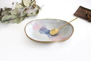 雲 楕円皿 【B】 陶器 相澤かなえ商品画像