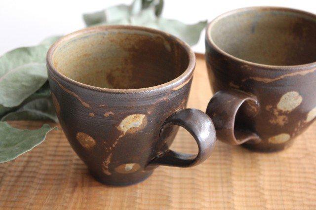 マグカップ 灰釉 ドット 陶器 南陶窯 久場政一 やちむん 画像4