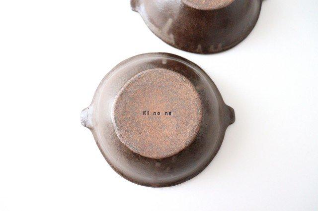 キャラメリゼブラウン スープボウル 陶器 木のね 画像6