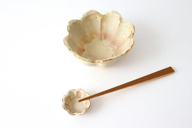粉福 花ボウル 陶器 木のね 画像2