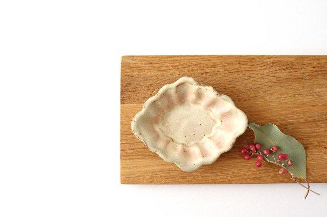 粉福 花ひし豆小皿 陶器 木のね