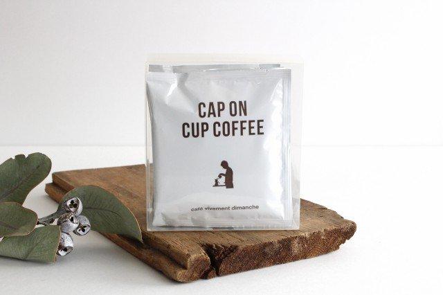 Cap on Cup Coffee ブレンド中深煎り 5バッグ入り カフェ・ヴィヴモン・ディモンシュ