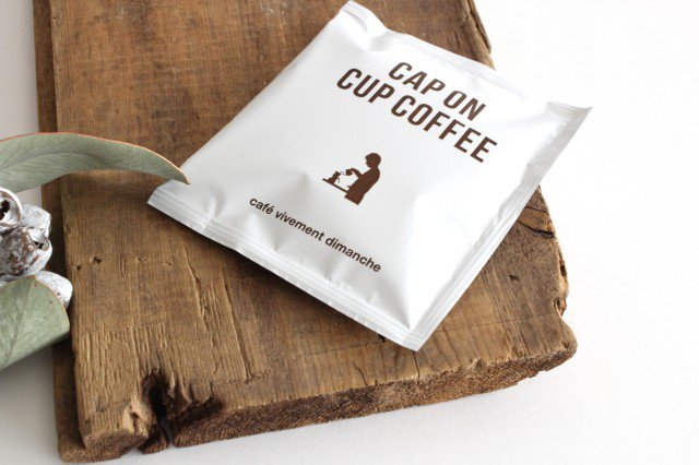 Cap on Cup Coffee ブレンド中深煎り 5バッグ入り カフェ・ヴィヴモン・ディモンシュ 画像5