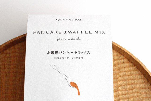 北海道パンケーキミックス200g NORTH FARM STOCK 画像4