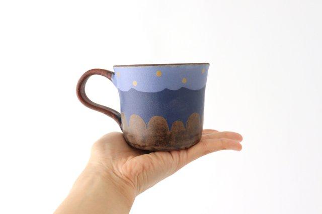 三日月マグカップ 陶器 工房ことりの やちむん 画像4