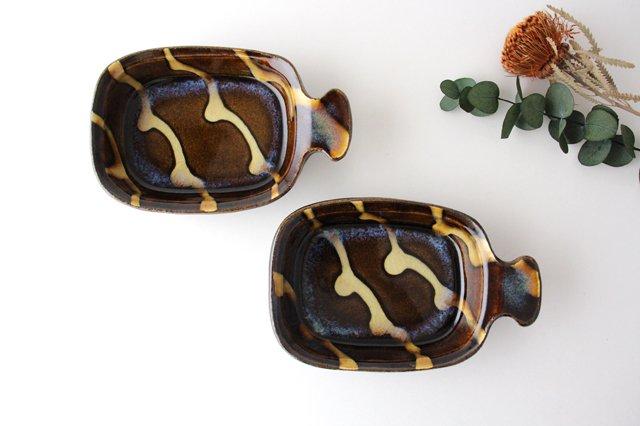 スリップウェア 片耳グラタン皿 跳ね 陶器 柳瀬俊一郎 画像2