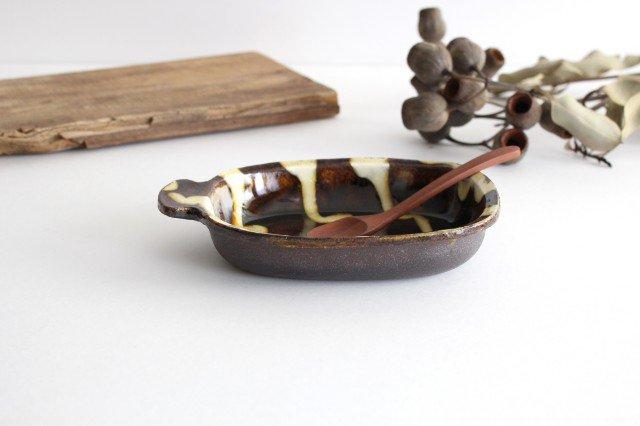 スリップウェア 耳付きグラタン皿 なみなみ 陶器 柳瀬俊一郎 画像3
