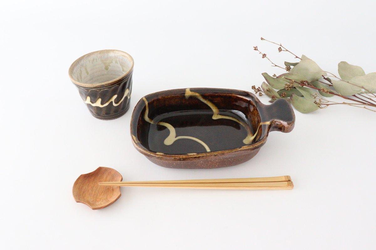 スリップウェア 片耳グラタン皿 跳ね 陶器 柳瀬俊一郎 画像4