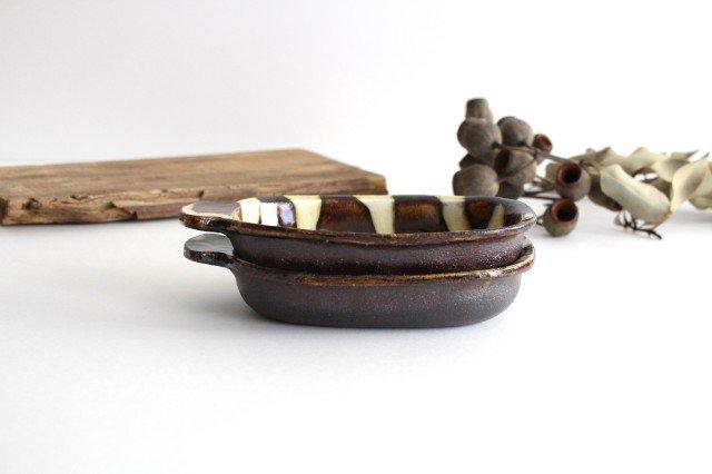 スリップウェア 片耳グラタン皿 跳ね 陶器 柳瀬俊一郎 画像5