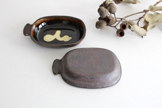 スリップウェア 片耳グラタン皿 大波 陶器 柳瀬俊一郎 画像5