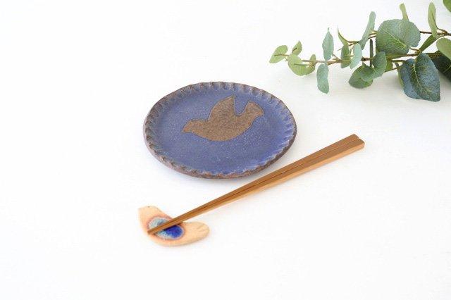 ことりのプレート 青 陶器 工房ことりの やちむん 画像6