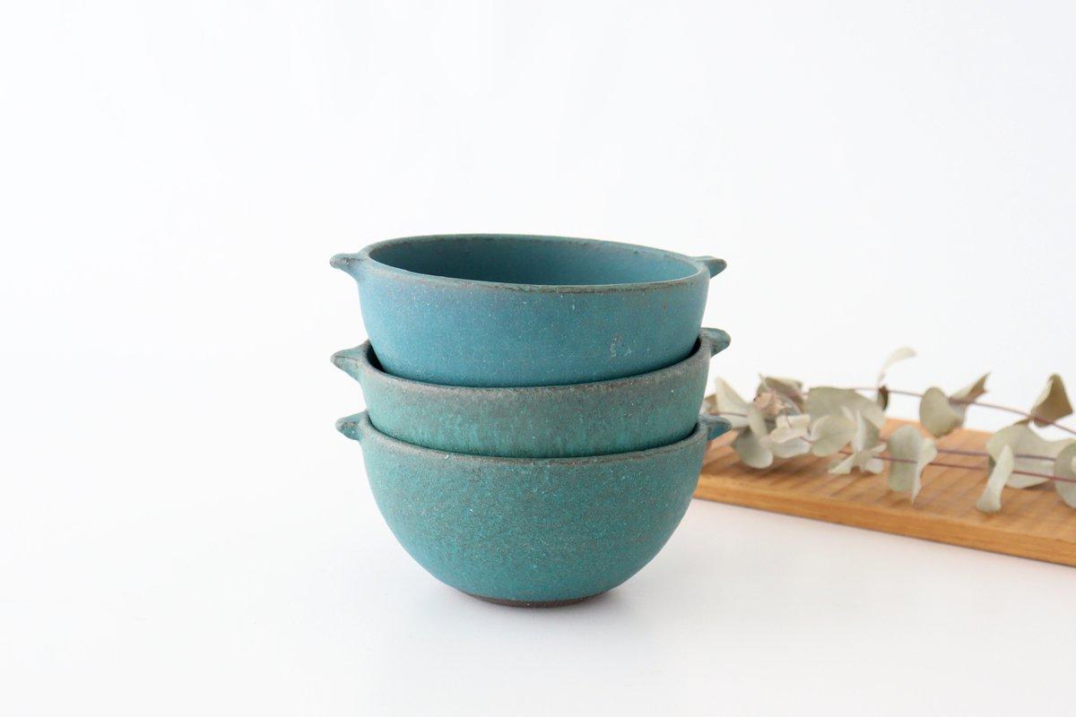 美濃焼 オアシス 耳付きマルチボウル ブルー 陶器 画像6