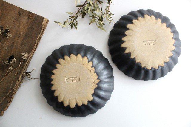 リンカ 大 チャコールブラック 陶器 わかさま陶芸 益子焼 画像3