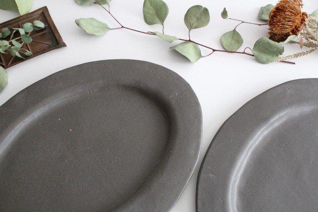 オーバルリム皿 大 墨 【B】 陶器 直井真奈美 画像5
