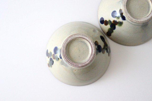 マカイ 4寸 連ドット 陶器 mug やちむん 画像6