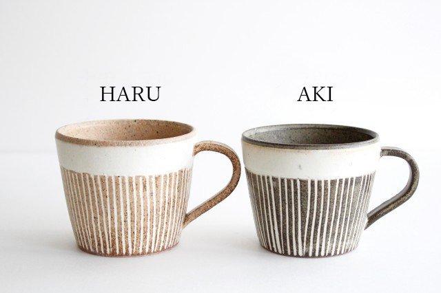 マグカップ 松葉象がん ブラウン 陶器 美濃焼 画像6